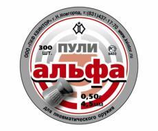 Пули Альфа 4,5 мм, 0,515 грамм, плоские, 300 штук