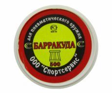Пули Барракуда 4,5 мм, 0,56 грамм, 450/500 штук