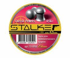 Пули Stalker Classic Pellets 4,5 мм, 0,56 грамм, 250 штук