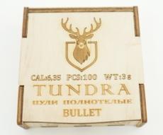 Пули полнотелые Tundra Bullet 6,35 мм (6.42) 3,0 грамм, 100 штук