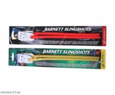Резинка для рогатки Barnett SS Standart