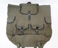 Рюкзак «Шанс», авизент, 50 л