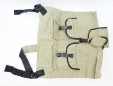 Рюкзак «Лесник» брезентовый, 30 л