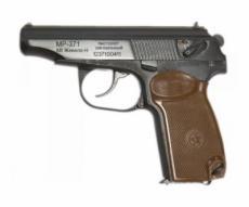 Сигнальный пистолет МР-371 (ПМ, Макарова)
