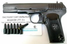 Сигнальный пистолет ТТ-С (Токарева)