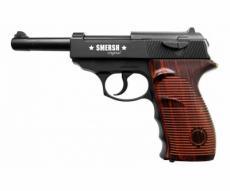 Пневматический пистолет Smersh H14 (Walther P.38)