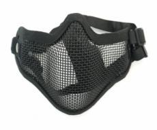 Маска защитная на лицо Cyma HY-023 Black