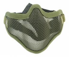 Маска защитная на лицо Cyma HY-023 Green