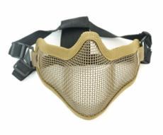 Маска защитная на лицо Cyma HY-023 Tan