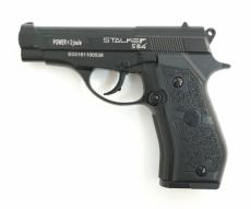 Пневматический пистолет Stalker S84 (Beretta)