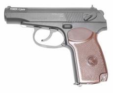 Пневматический пистолет Stalker SPM