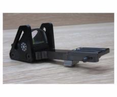 Кронштейн-целик «Рыбка» для Docter на АК-системы, 2 съемных щитка защиты