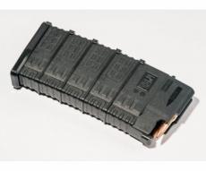 Магазин Pufgun на Сайга-308, 7,62х51, 25 патронов (Mag Sg308 25-25/B)
