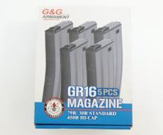 Магазин механический G&G для M4-M16 на 79 шаров, серый, 5 штук (G-08-112)
