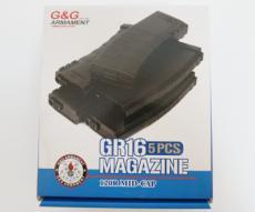 Магазин механический G&G для M4-M16 на 120 шаров, черный, 5 штук (G-08-124)