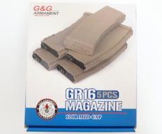 Магазин механический G&G для M4-M16 на 120 шаров, песочный, 5 штук (G-08-125)