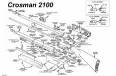 Втулка фторопластовая клапана накачки CROSMAN АМ 77, 2100